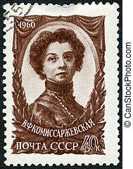 USSR - 1960: shows Vera Komissarzhevskaya (1864-1910), Actress