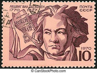 USSR - 1970: shows Ludwig van Beethoven (1770-1827), composer