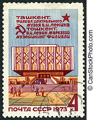 USSR - 1973: shows Lenin Central Museum, Tashkent branch