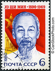 USSR - CIRCA 1980: A stamp printed in USSR shows Ho Chi Minh (1890-1969), circa 1980