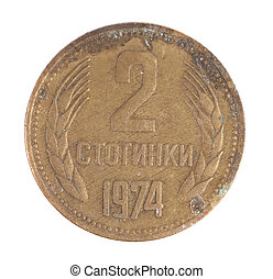 USSR 2 kopek coin. Isolated on a white background.
