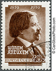 USSR - CIRCA 1959: A stamp printed in USSR shows Shalom ...