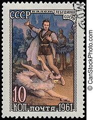USSR- CIRCA 1961: A stamp printed by the USSR shows the Ballet the Swans lake, circa 1961.