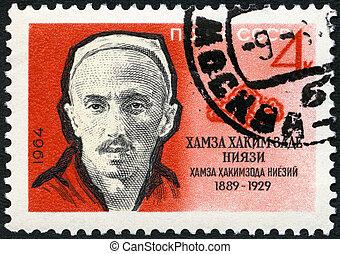 ussr, -, circa, 1964:, een, postzegel, bedrukt, in, ussr,...
