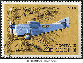 USSR - CIRCA 1969: A stamp printed by USSR shows First All-...