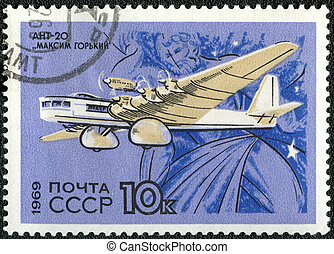 USSR - CIRCA 1969: A stamp printed by USSR shows Soviet ...