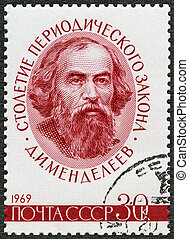 USSR - CIRCA 1969: A stamp printed in USSR shows Dmitri...