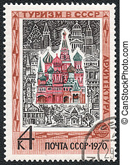 postage stamp - USSR - CIRCA 1970: A postage stamp printed...