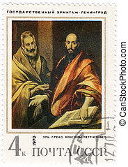 USSR - CIRCA 1970 : stamp printed in the USSR shows painting...
