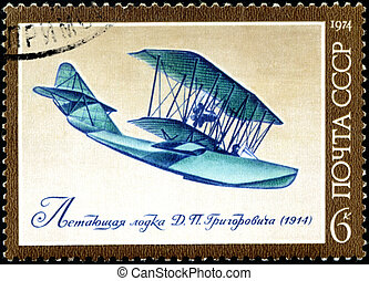 """USSR - CIRCA 1974: A stamp printed by USSR (Russia) shows Aircraft with the inscription """"Grigorovich's water plane"""", from the series """"The history of aviation in Russia"""", circa 1974"""