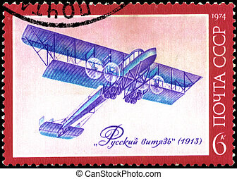 """USSR - CIRCA 1974: A stamp printed by USSR (Russia) shows Sikorsky Aircraft with the inscription """"Russky Vityaz (1913)"""", from the series """"The history of aviation in Russia"""", circa 1974"""