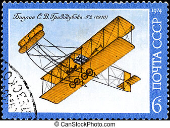 """USSR - CIRCA 1974: A stamp printed by USSR (Russia) shows Aircraft with the inscription """"Grizodubov's biplane No:2 (1910)"""", from the series """"The history of aviation in Russia"""", circa 1974"""