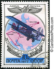 USSR - CIRCA 1977: A stamp printed by USSR shows Aviation ...