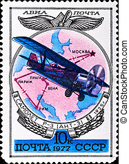 postage stamp show plane ANT-3 - USSR - CIRCA 1977: postage...