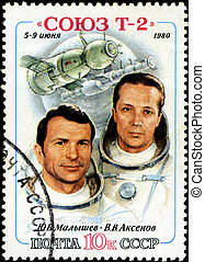 USSR - CIRCA 1980: A stamp printed in the USSR shows Soviet...