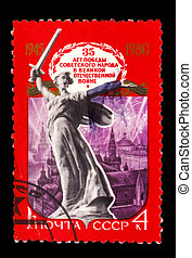 USSR - CIRCA 1980: A stamp printed in USSR, 35 years Soviet...