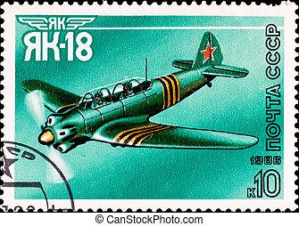 """postage stamp shows vintage rare plane \""""yak-18\"""" - USSR -..."""