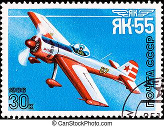 """postage stamp shows vintage rare plane \""""yak-55\"""" - USSR -..."""