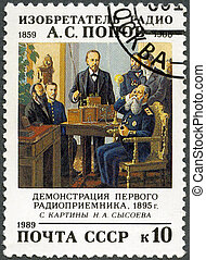 USSR - CIRCA 1989: A Stamp printed in USSR shows Aleksandr ...