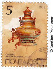 USSR - CIRCA 1989 : post stamp printed in USSR shows old...