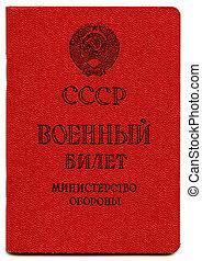 USSR Military ID