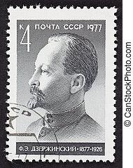 USSR postage stamp Felix Edmundovich Dzerzhinsky. 1977 year....