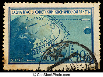USSR vintage postage stamp