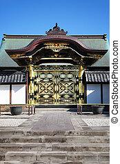vést kam vstup, japonština, chrám