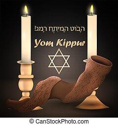 vacaciones, judío, yom kippur