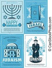 vacances, judaïsme, culture, juif, symboles, religion