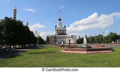 VDNKh(All-Russia Exhibition Centre) - VDNKh (All-Russia...