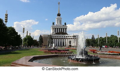 vdnkh(all-russia, exposition, centre)
