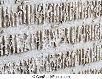 vecchio, pietra, cyrillic, lettere, manoscritto