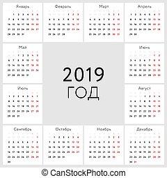 vecteur, 2019, (russian, calendrier, version)