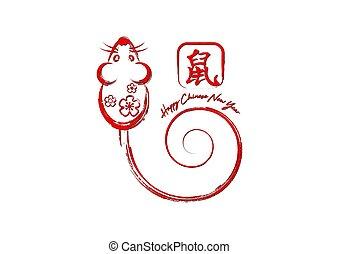 vecteur, 2020., bonne année, blanc, rat., style, traduction, chinois, main, rouges, zodiaque, dessin, brosse, :, isolé, mouse., signe, fond, rat, coup