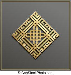 vecteur, arabe, calligraphie, carrée, kufi., sacré, ...