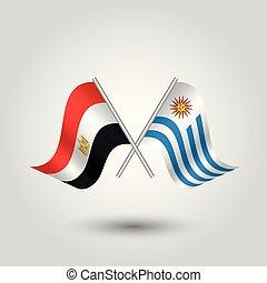 vecteur, deux, traversé, égyptien, et, uruguayen, drapeaux, sur, argent, bâtons, -, symbole, de, egypte, et, uruguay