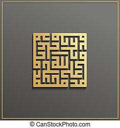 vecteur, géométrique, sacré, kufi., calligraphie, lettering...