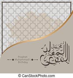 vecteur, gabarit, al-sharif, conception, al-nabi, mawlid
