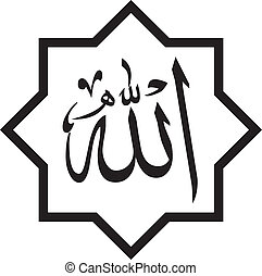 Vector - Allah Calligraphy - Isolated vector artwork of...