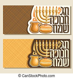 Vector banners for Hanukkah holiday, greeting cards with...