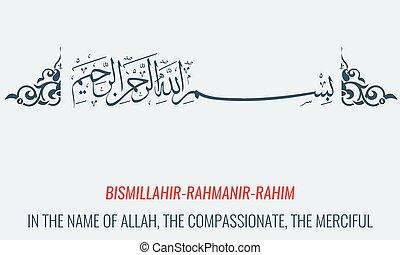 Vector Bismillah. Islamic or arabic Calligraphy. Basmala - In the name of God. Geometrical ornament motif