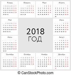 Vector calendar 2018