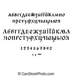 alphabet CYR - Vector calligraphy alphabet CYR on a white ...