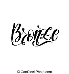 Vector calligraphy illustration isolated on white background.