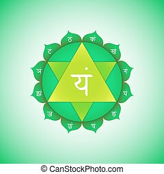 vector chakra Anahata symbol illustration