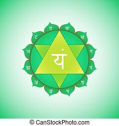 vector chakra Anahata symbol illustration
