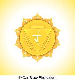 vector chakra Manipura symbol illustration