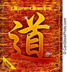 Vector Chinese character-Taoism