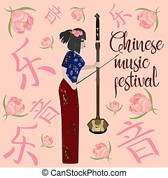 Vector chinese music festival poster template - Vector...
